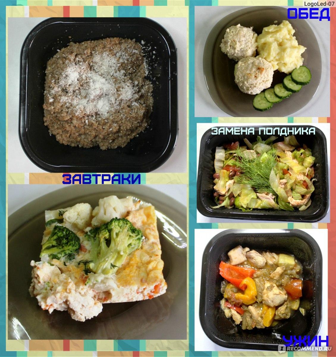 Доставка здорового питания vert f