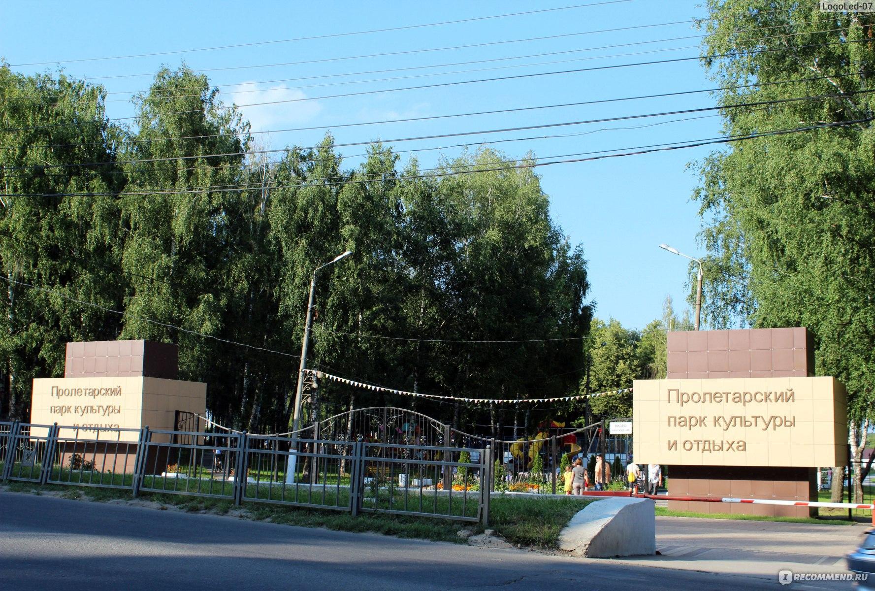 пролетарский парк адрес тула фото выразил восхищение