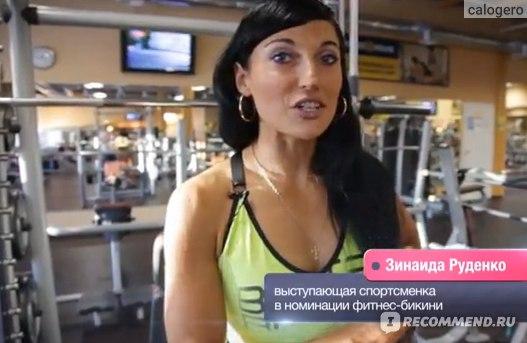 зинаида руденко советы диетолога