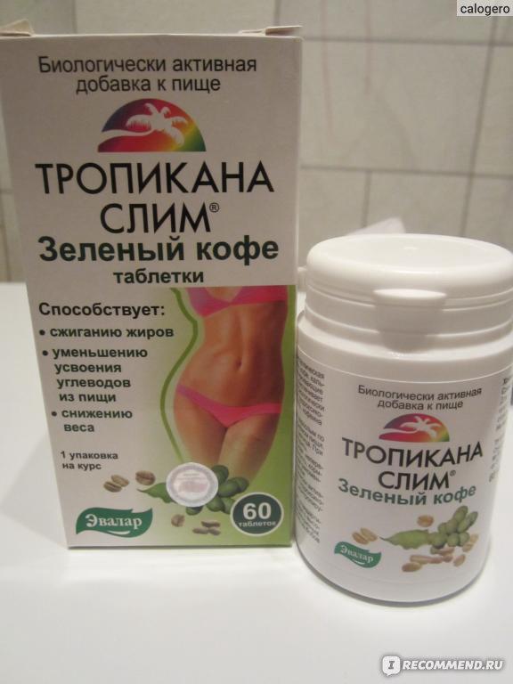 Таблетки для похудения линдаза