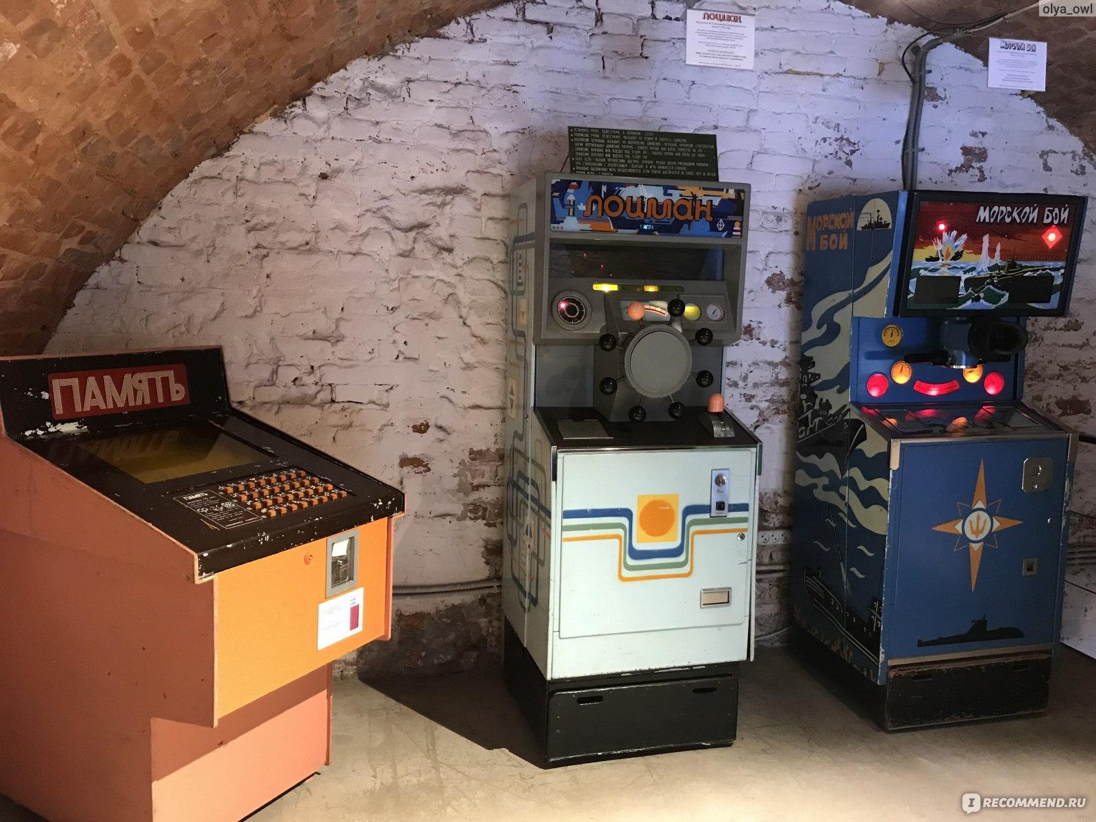 Советские игровые автоматы нижний новгород где поиграть игровые автоматы онлайн клуб вулкан казино
