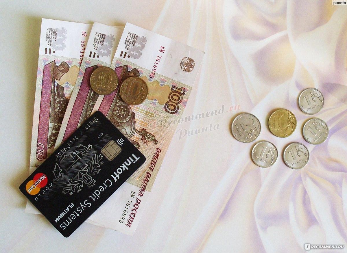 вернемся режим работы совкомбанк в иркутске проблема для