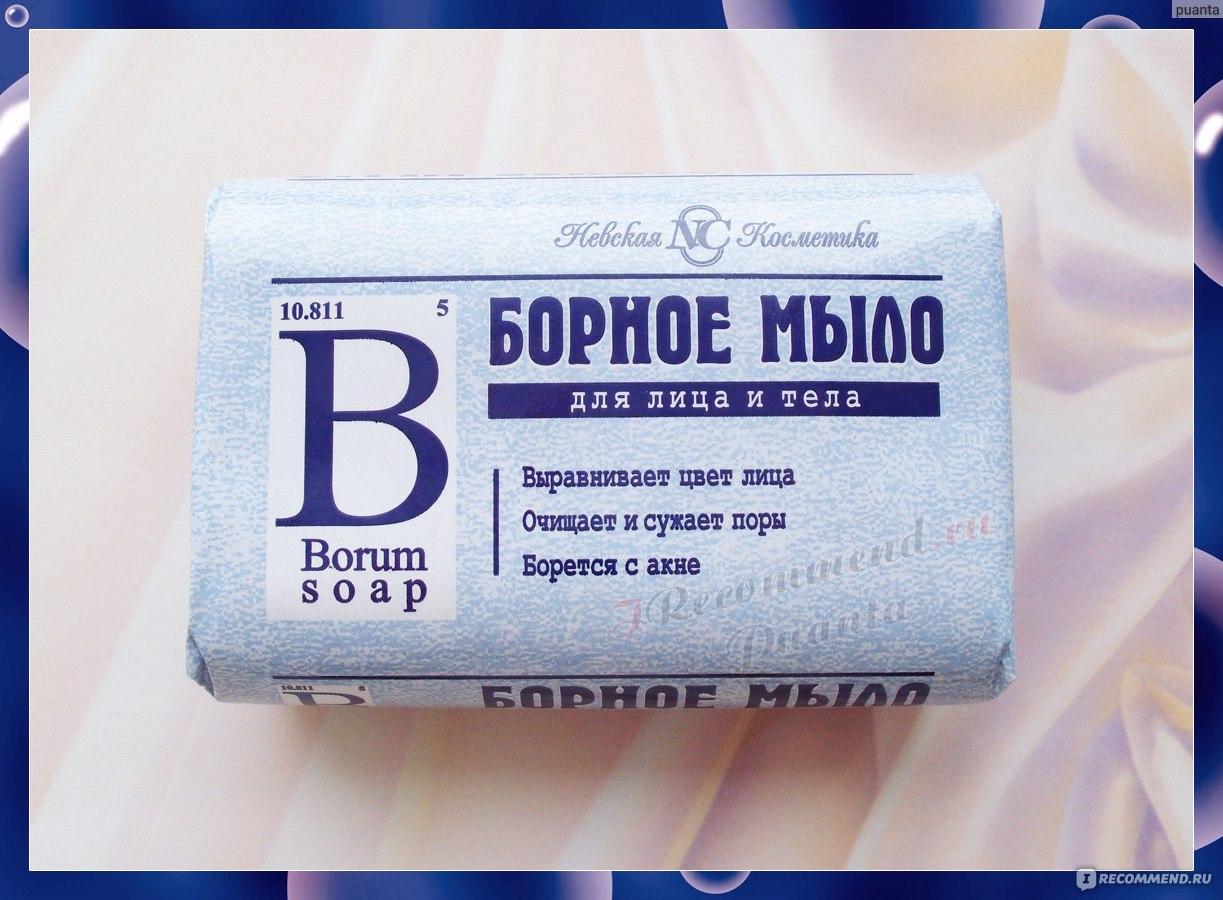 Мыло борное невская косметика купить avon mesmerize