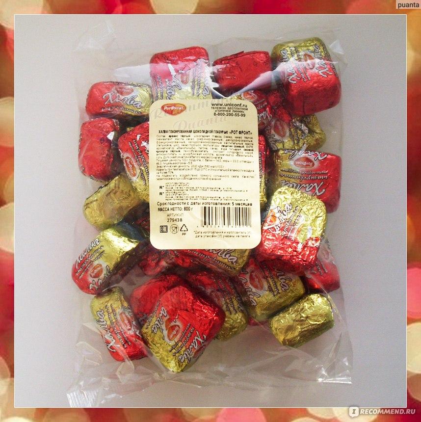 Весовые  фасованные конфеты