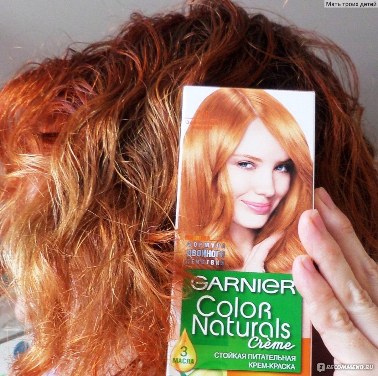 как убрать медный цвет с волос
