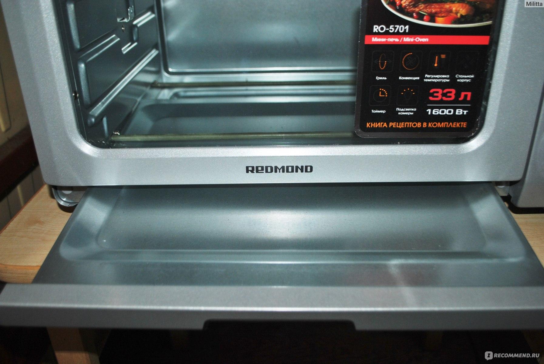 Редмонд мини печь 5701 рецепты