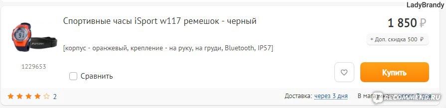 сбербанк москва вавилова 19 телефоны