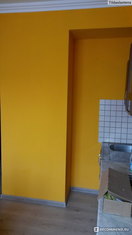 купить краску для стен в леруа