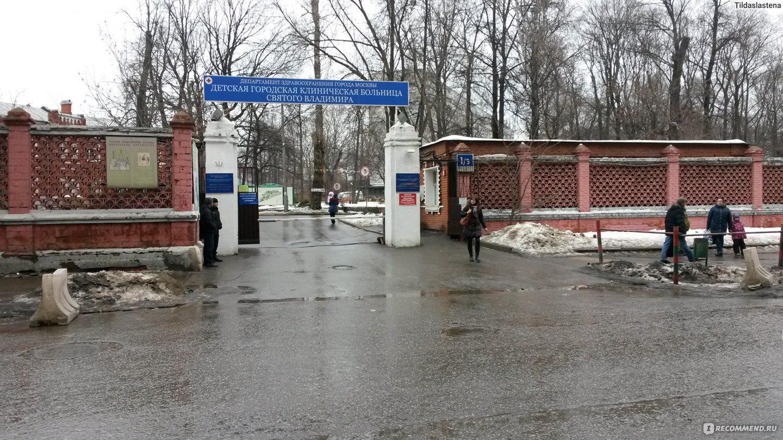 Гудаутская 3 адлер поликлиника регистратура телефон