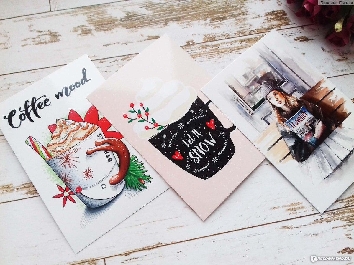 Красивые арт открытки 61