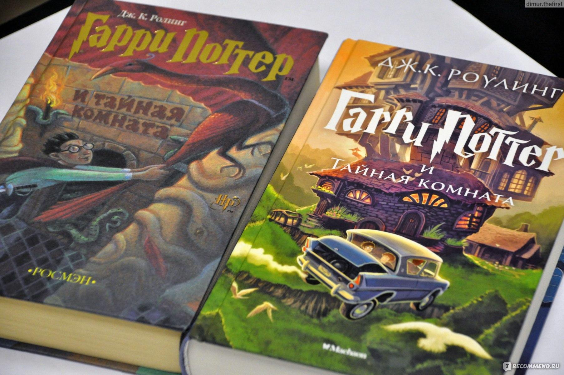 Книги фантастика 2014 год