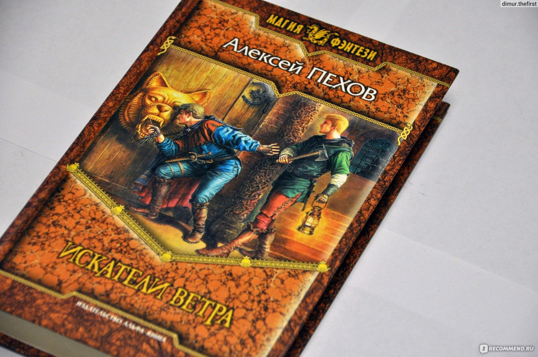 Книга приключения и фантастика