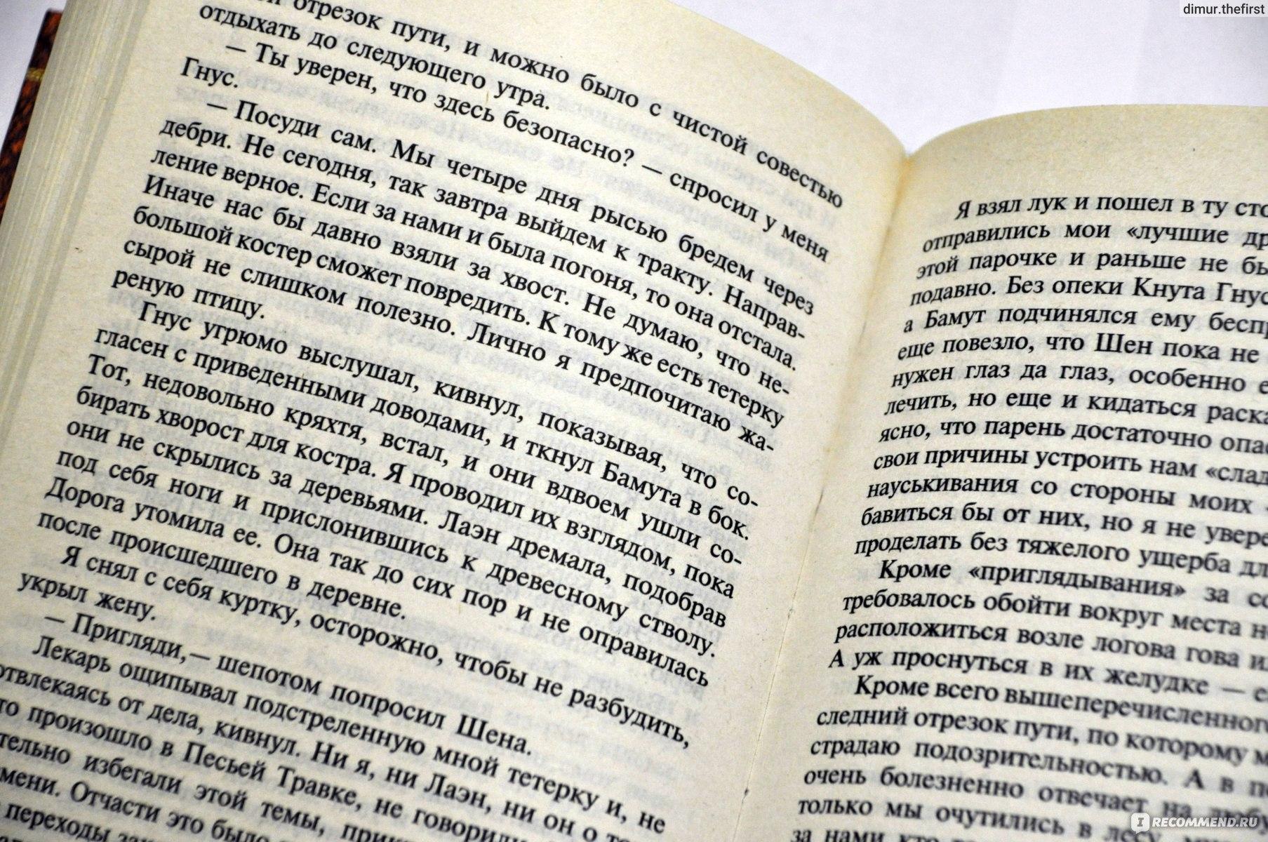 Фантастика 12 лет книги