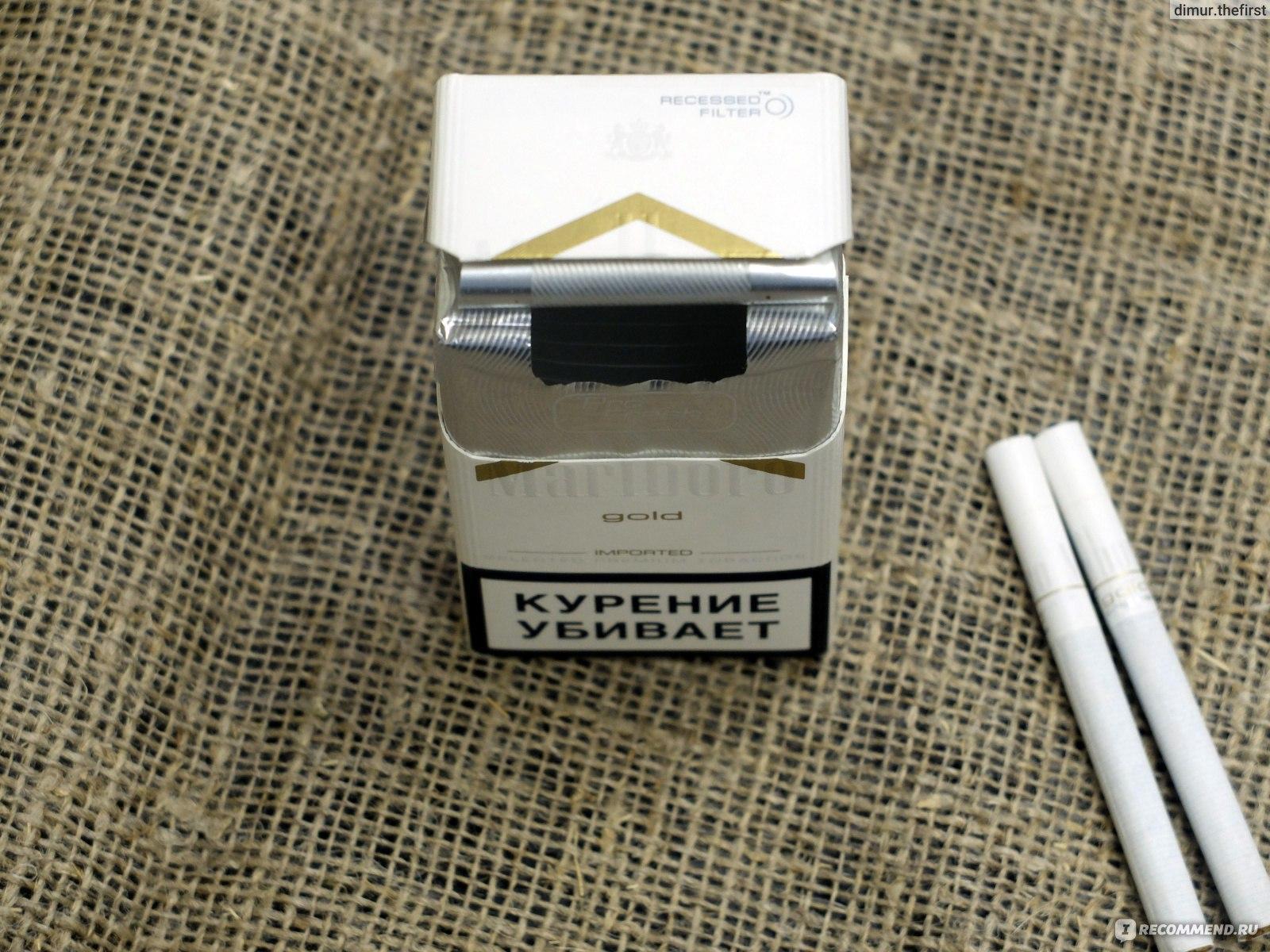 Сигареты с качественным табаком купить сигареты оптом калипсо