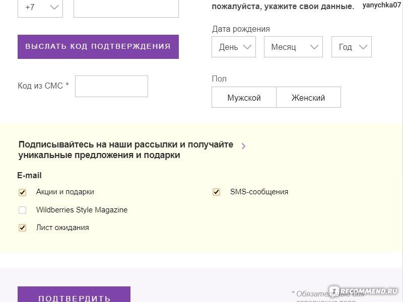 Wildberries.ru - Интернет-магазин модной одежды и обуви - «В этом ... 79d0de20e3d