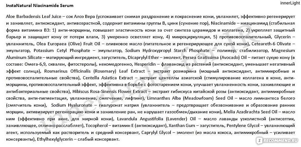 2 практикум зыгина класс кубановедению гдз шевченко по еременко