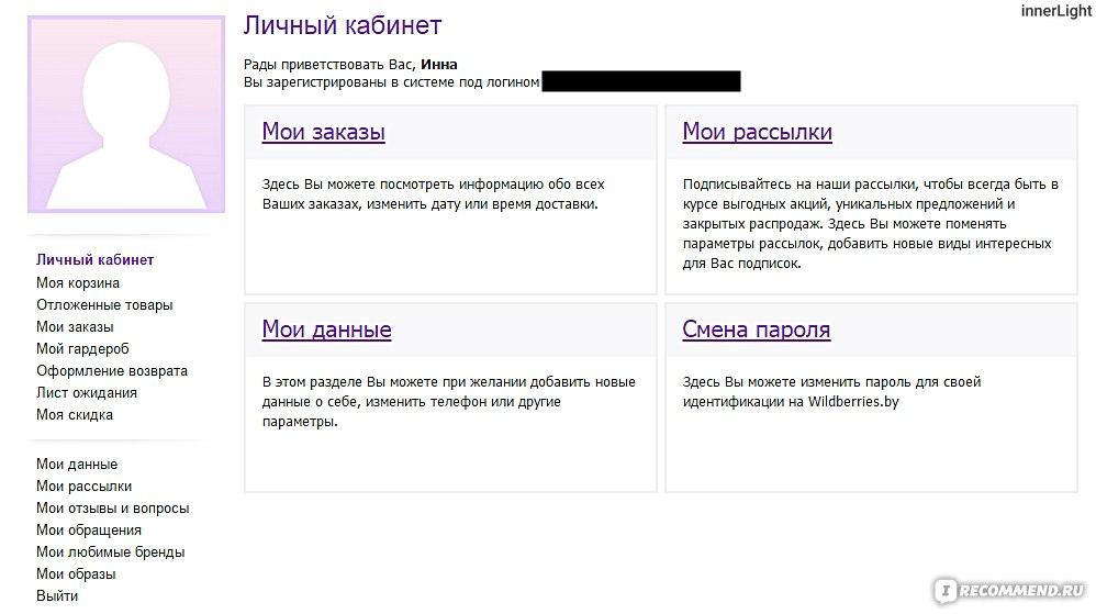 Заказ женской одежды через интернет