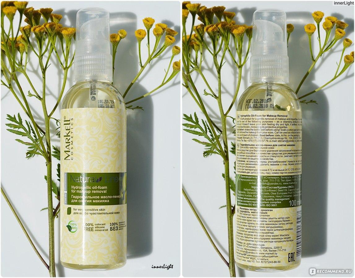 Markell гидрофильное масло для снятия макияжа6