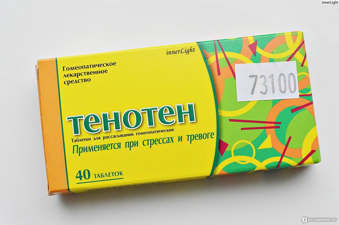 эффективные таблетки от глистов для человека отзывы