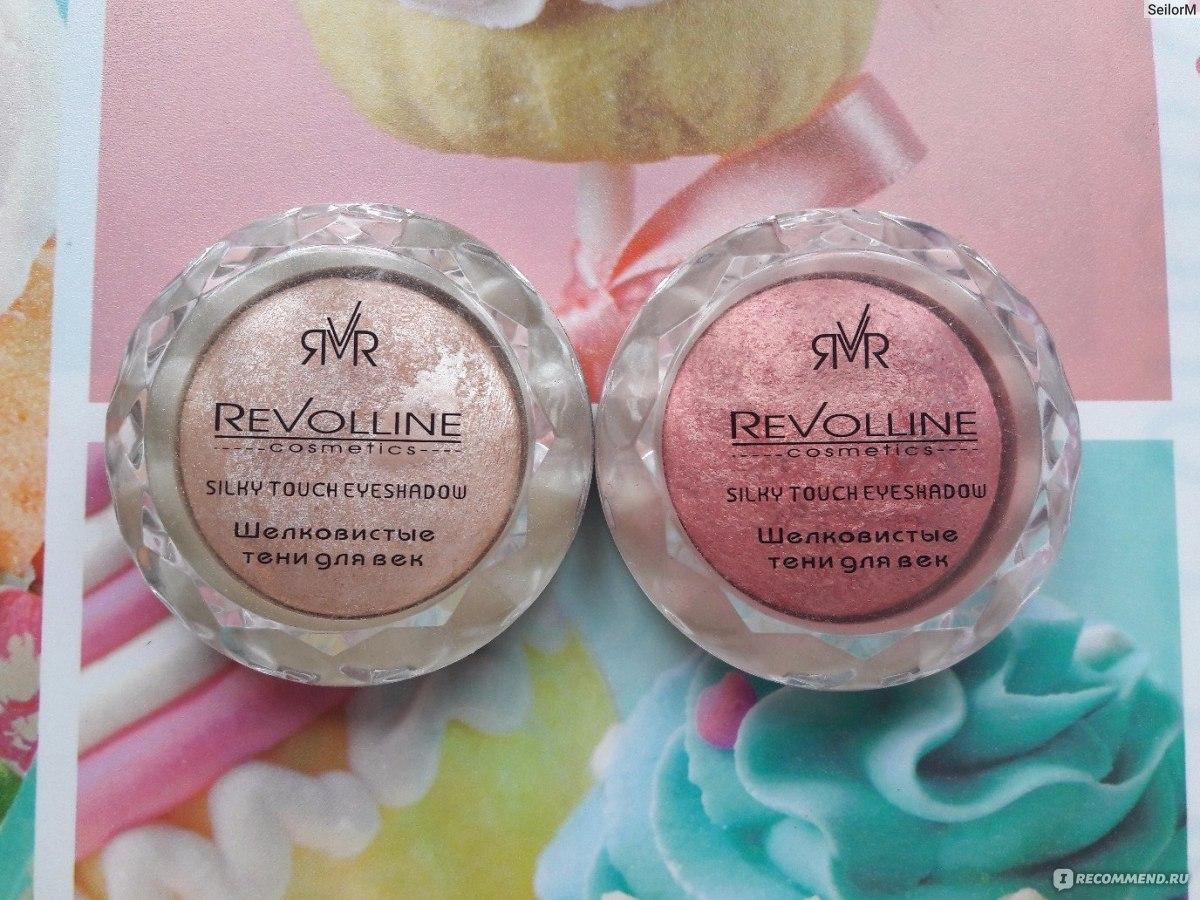 Revolline косметика купить avon care крем для рук скорая помощь