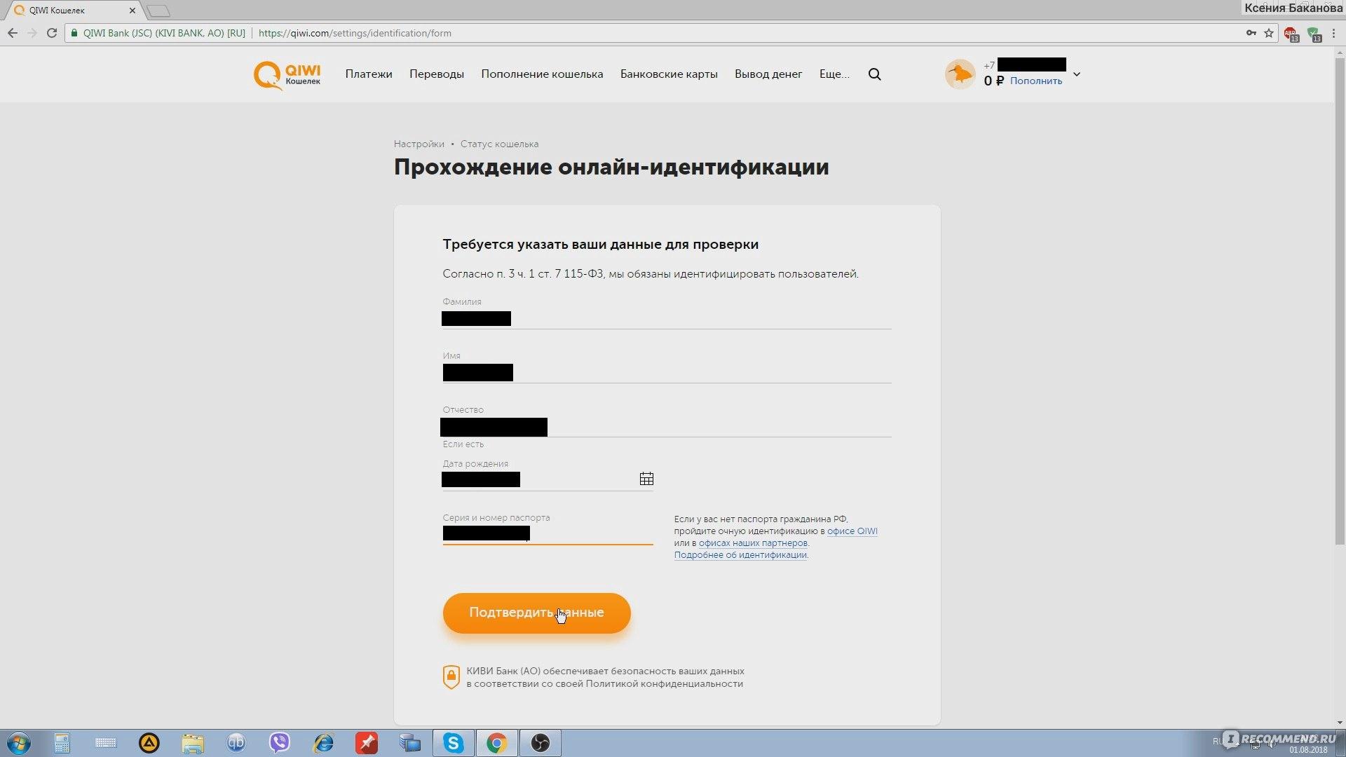 официальный сайт адмирал х 1000 за регистрацию киви кошелька