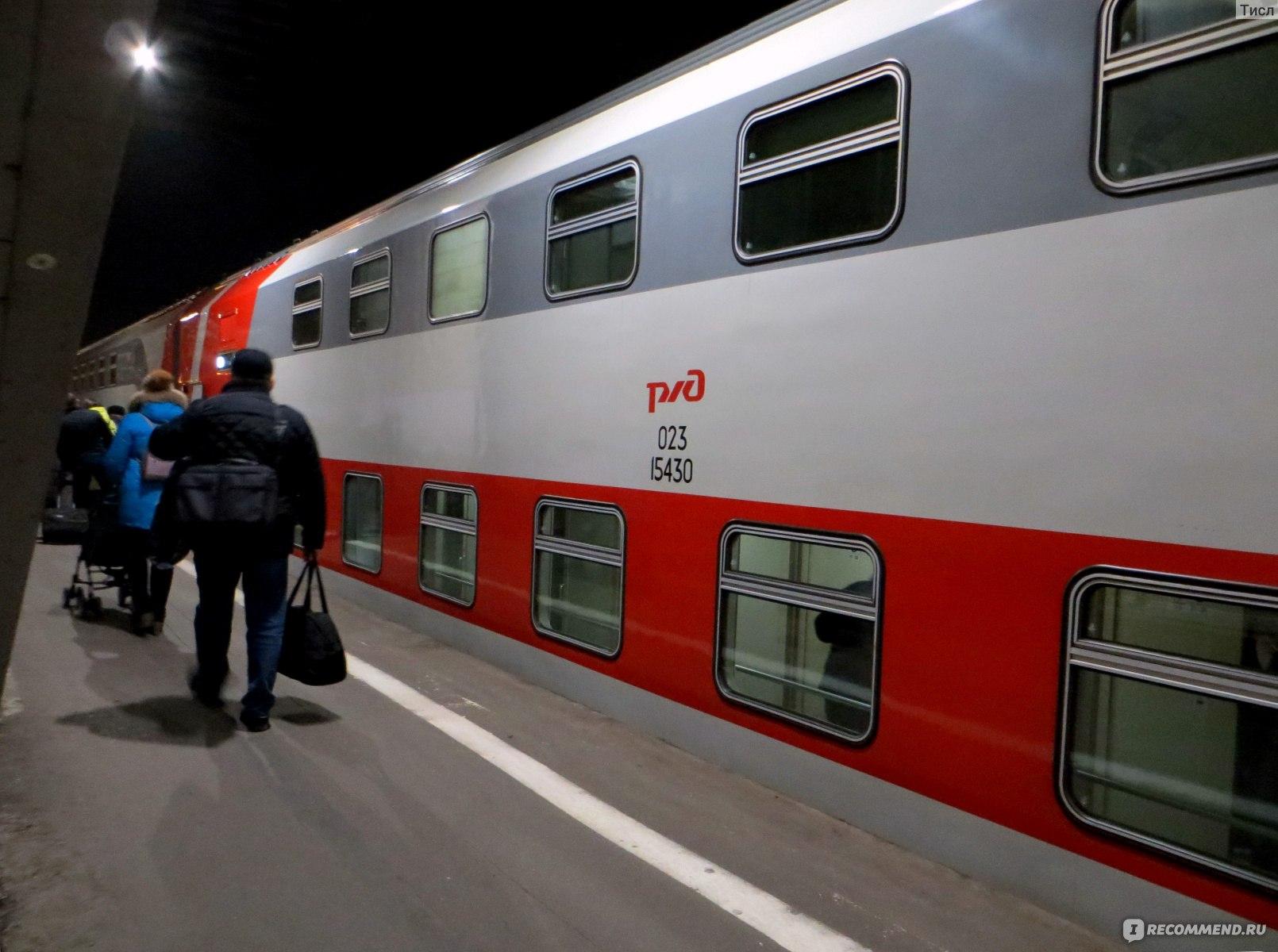 Двухэтажный поезд самара москва фото