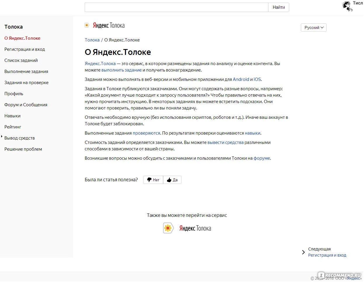 Яндекс онлайн порно рамка