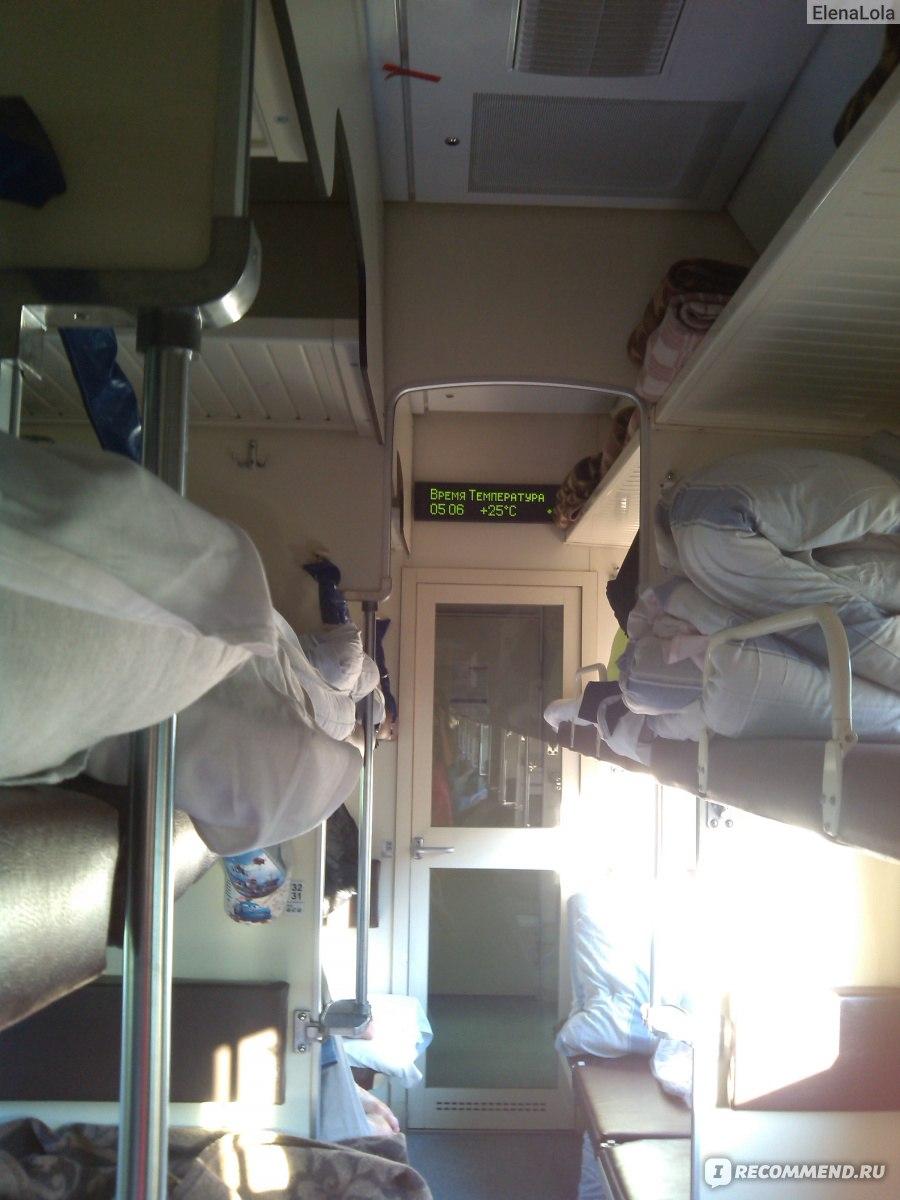 Поезд 741к купить билет
