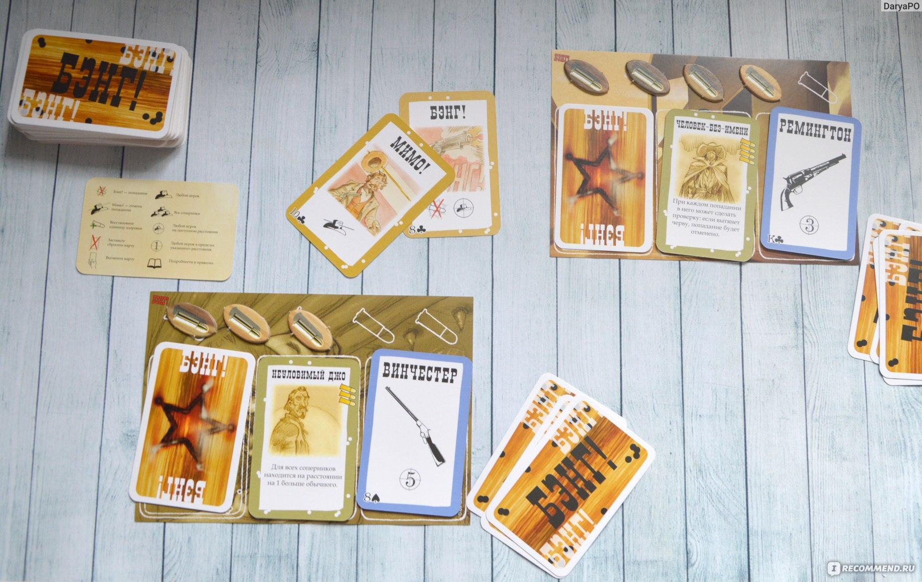 Игры онлайн бесплатно казино рулетка