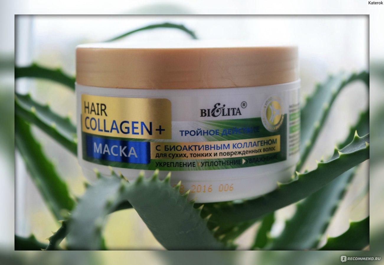 Специальные курсы витаминов для волос