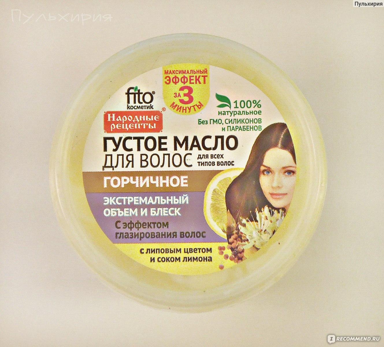 Shuki zikri масло для волос