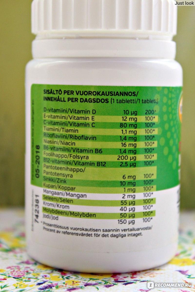 koppar vitamin