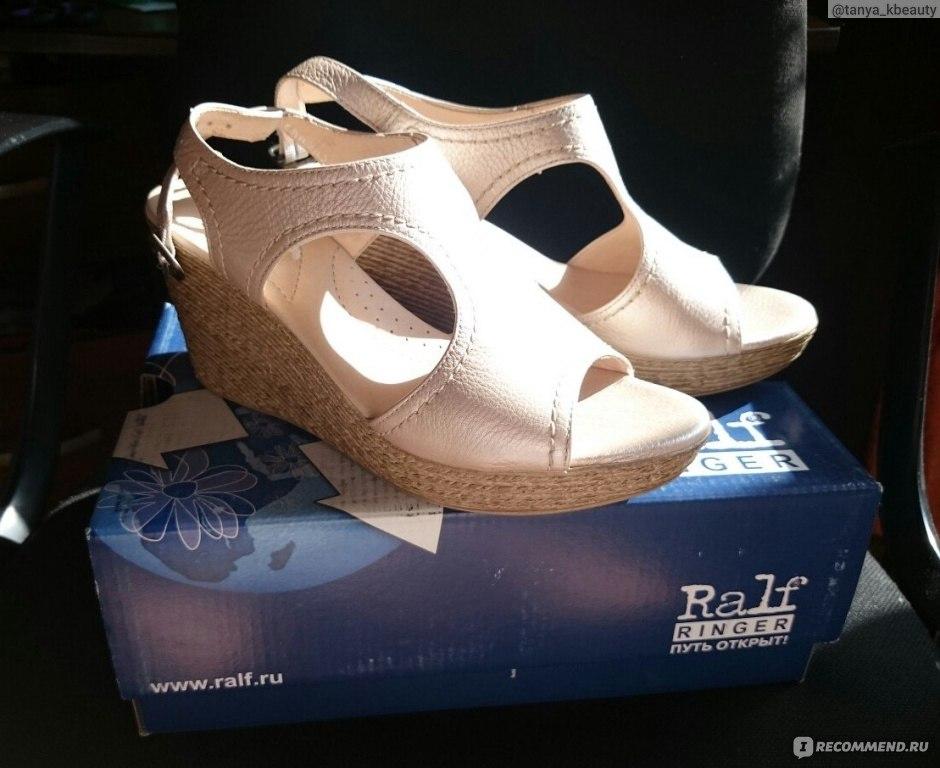 Купить обувь Ralf Ringer (Ральф Рингер) в интернет