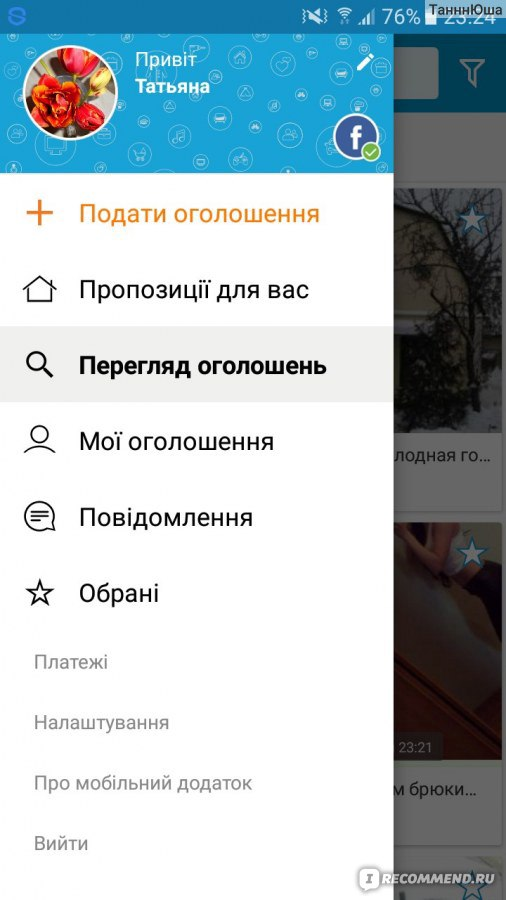 Дать объявление сландо украина дам денег в долг доска объявлений в орле