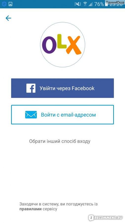 Подать объявление на сландо украина дать объявление о покупке недвижим