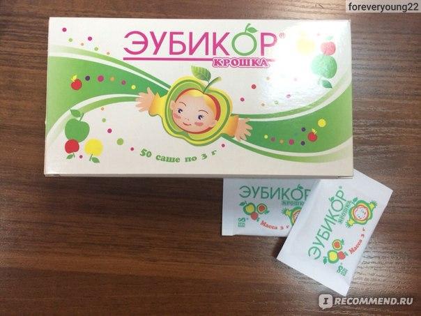 asparaginian extra инструкция на русском