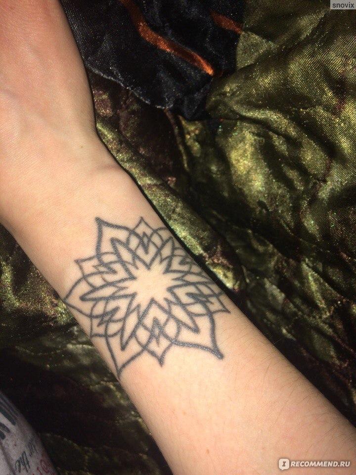 этом мой фото татуировок через время меню
