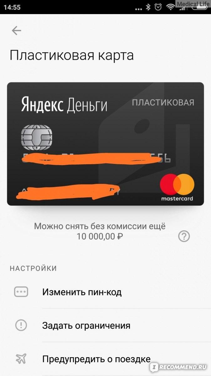 Как сделать виртуальные деньги фото 919