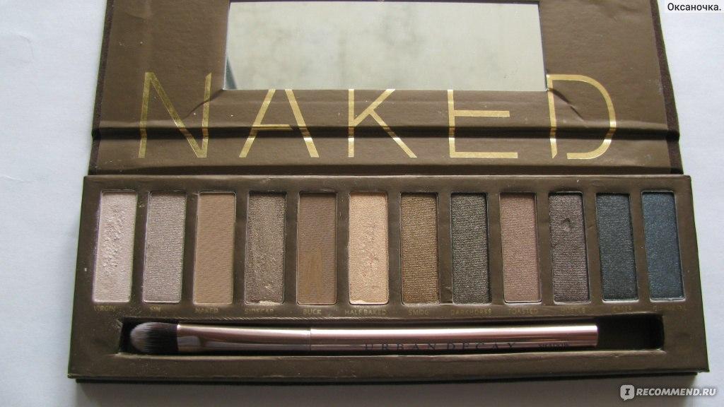 Feelunique Naked Basics оригинал / Aliexpress Naked