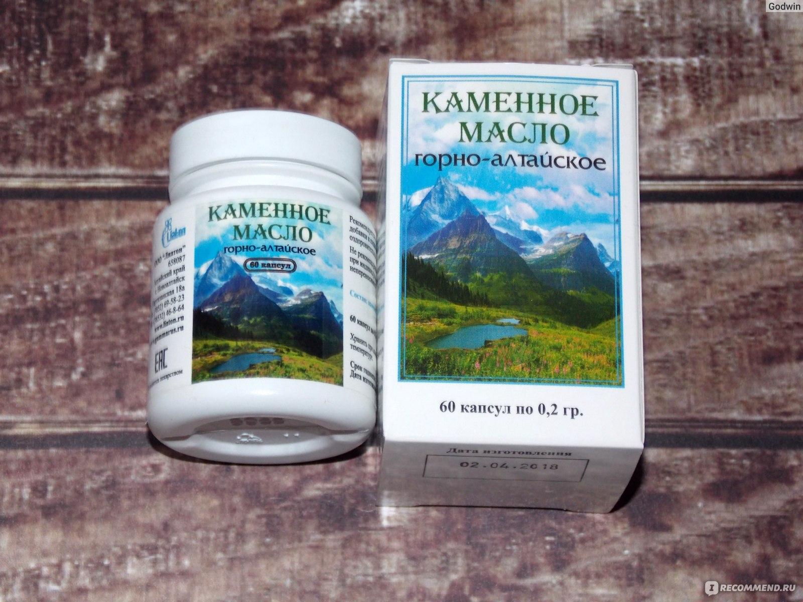 Как принимать каменное масло при простатите лечебный сбор трав от простатита