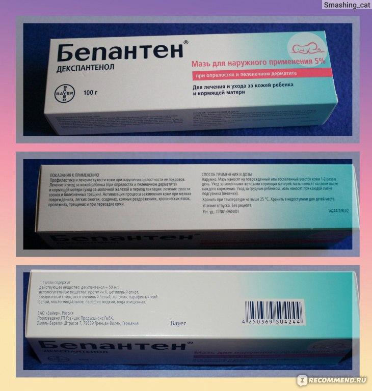 Методы народного лечения аденома