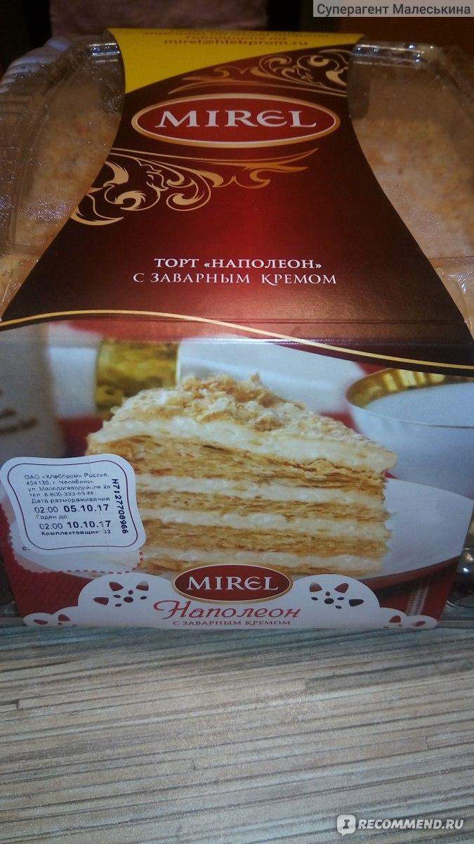Торт наполеон его характеристика
