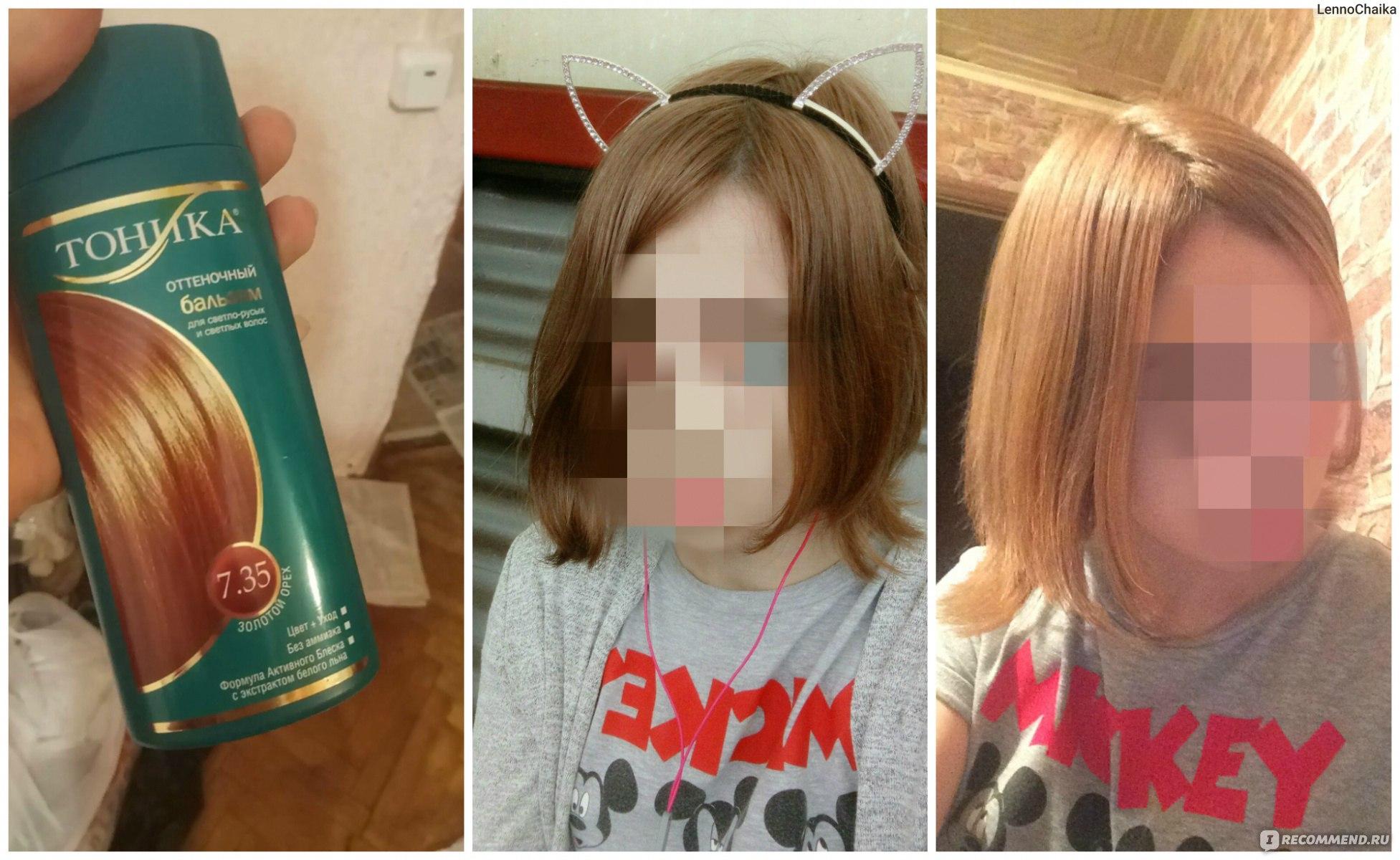 Оттеночный бальзам палитра цветов фото до и после