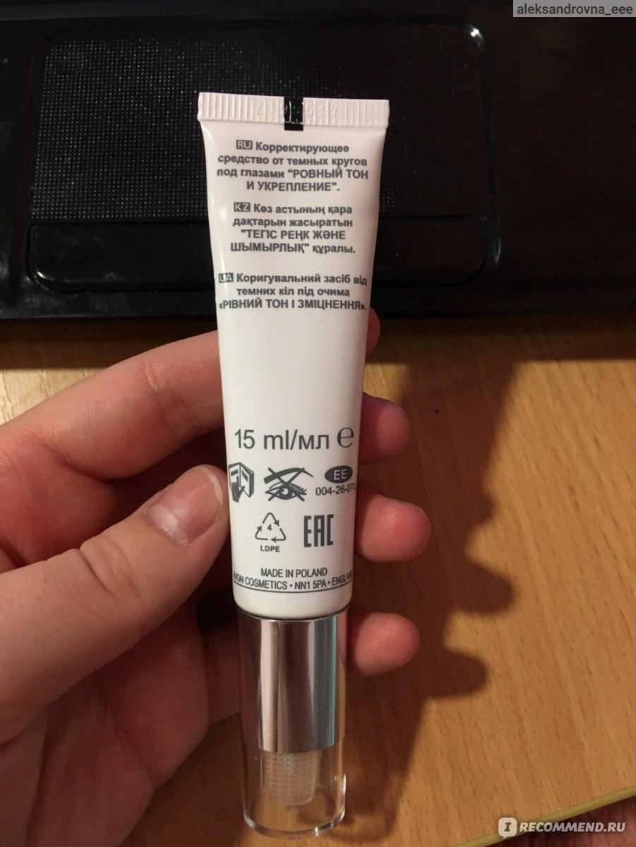Сейчас использую корректирующий карандаш для кожи вокруг глаз bell.