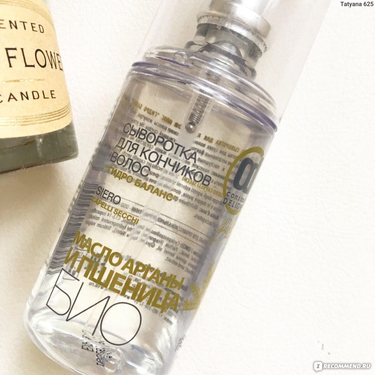 Сыворотка с аргановым маслом для волос constant delight отзывы