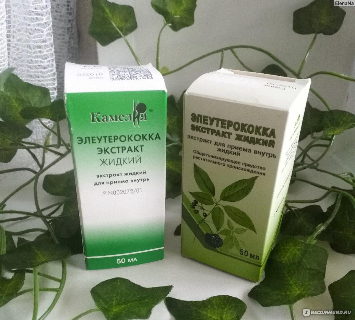 Элеутерококк и простатит лучший санаторий по лечению простатита