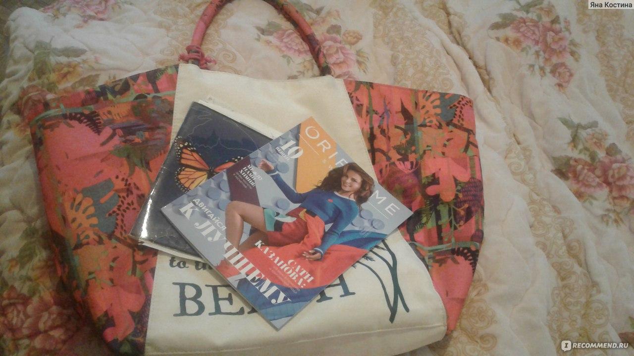 2bc2f89946a8 Пляжная сумка Oriflame