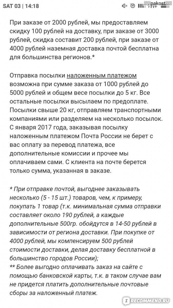 c3daf8f1df4c love-organic.ru Интернет-магазин натуральной косметики - «ЛУЧШИЙ ...