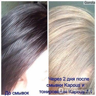 """Эмульсия для удаления стойких красок с волос Kapous Decoxon - """"Спас мои волосы после неудачной смывки Эстель. + фото"""" Отзывы пок"""