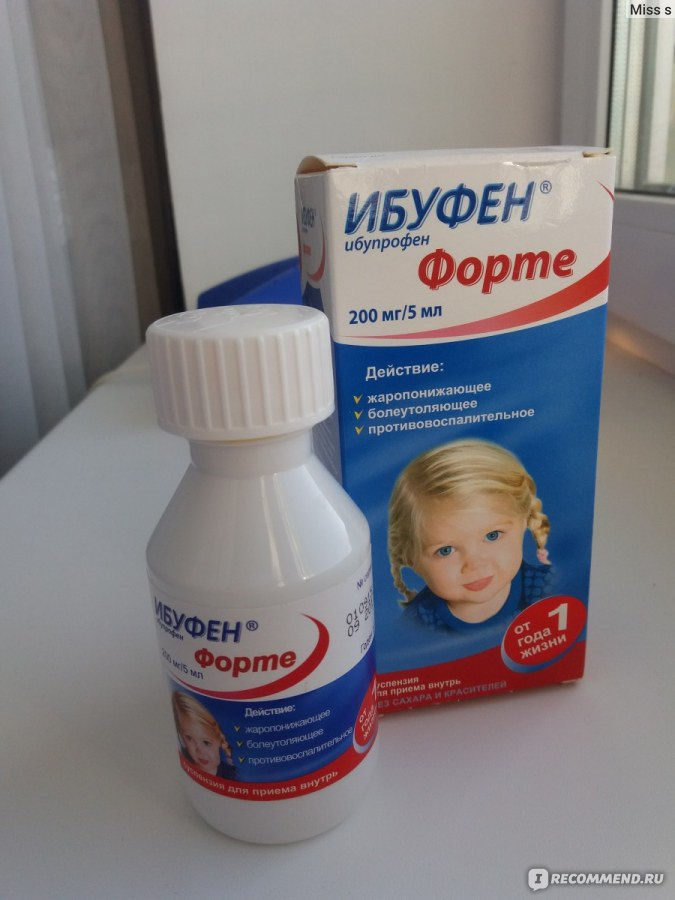 Почему нельзя давать детям аспирин